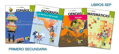 libro geografia 1 secundaria santillana becas 2016 libro de geografia 1 de secundaria 2016 2017 a life type