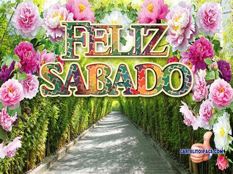 imágenes de feliz sábado con rosas feliz s 225 bado de flores im 225 genes con frases para