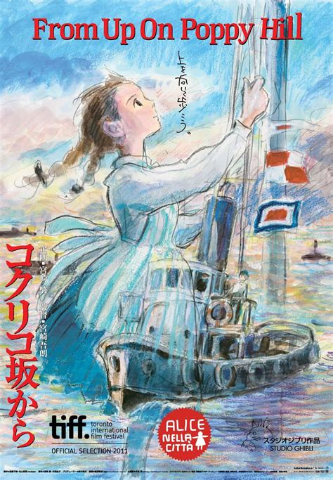 from up on poppy hill gkids to release ghibli s poppy hill animation magazine