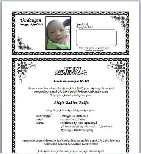 kartu aqiqah corel car interior design