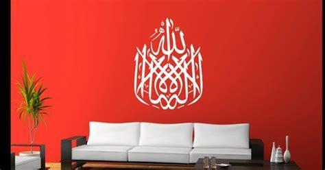 tattoo yang halal petua idea dan pandangan halal tattoo pelekat dinding