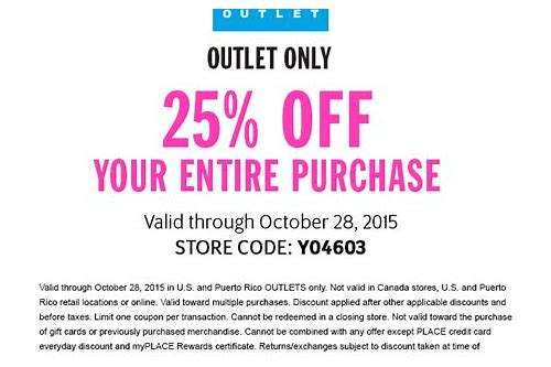 children's place outlet printable coupon 2018