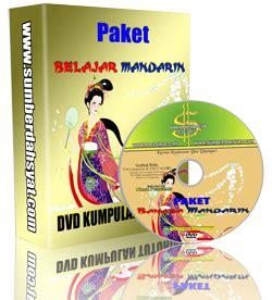 dvd tutorial bahasa inggris jual belajar bahasa dvd tutorial belajar bahasa asing