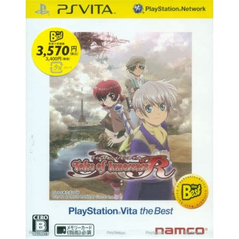 best ps1 games on vita tales of innocence r ps vita the best version