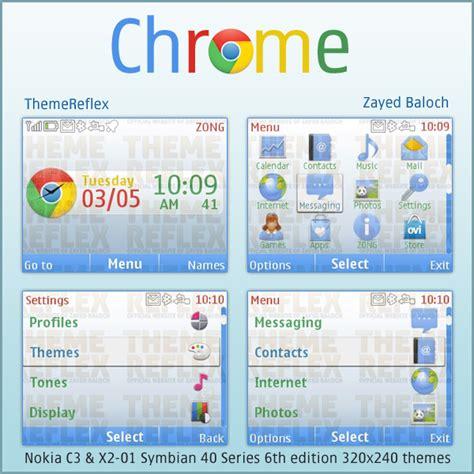 google themes x men google chrome theme for nokia c3 x2 01 updated
