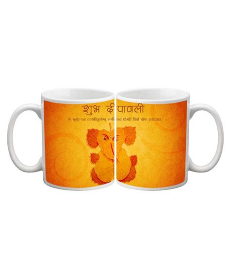 buy coffee mugs online india shopkeeda diwali coffee mug buy online at best price in