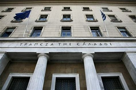 greece banks systemic banks request inclusion in ela