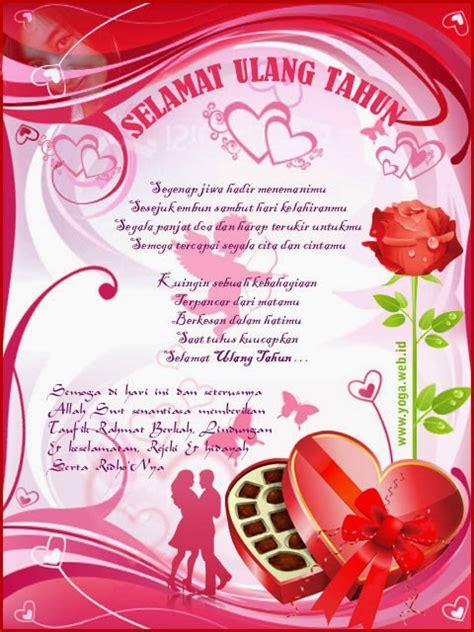ucapan buat ulang tahun yang romantis ucapan selamat ulang tahun islami kata kata