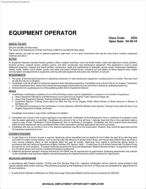 Free Sle Resume Heavy Equipment Operator Heavy Equipment Operator Resume Template Free Sles Exles Format Resume Curruculum
