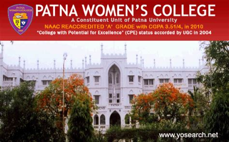 Patna Mba Admission by Patna Womens College Mca Entrance 2018 Application