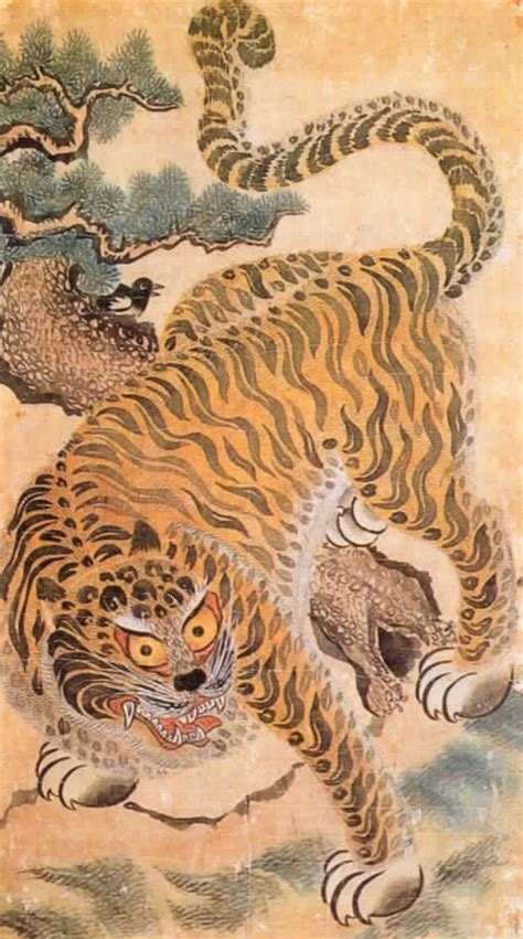 orange tiger with pine and magpie full abbate fine art