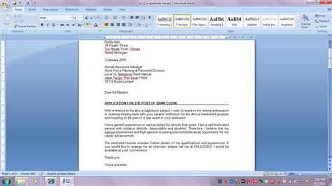 hiddyasri s surat permohonan jawatan