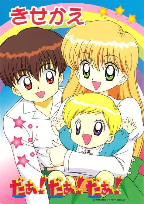 imagenes del anime ufo baby daa daa daa kawamura mika image 755377 zerochan