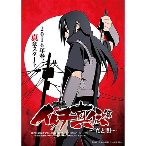 itachi shinden book of bright light itachi manga anime itachiuchiha on instagram