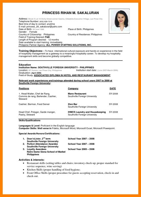 resume format 2018 pdf 8 cv format pdf thistulsa