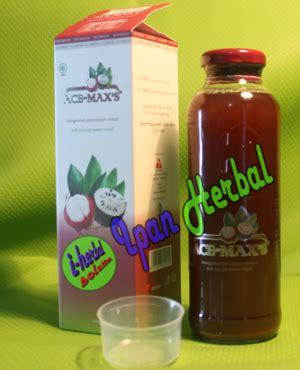 Ace Maxs Obat Kista cara mengobati kista ganglion selain operasi obat herbal