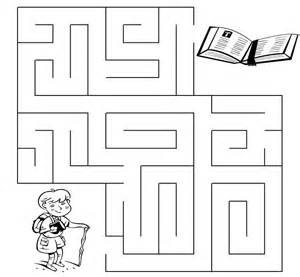 holy spirit maze puzzle