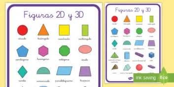 imagenes en 3d y 2d p 243 ster din a2 figuras 2d y 3d figuras 2d figuras 3d mates