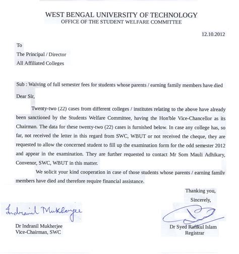 letter of recommendation for college sample college recommendation