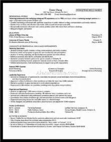 software support engineer resume format alexa document