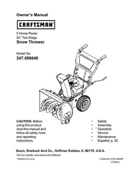 snowblower guide craftsman snow blower 247 88664 user guide manualsonline