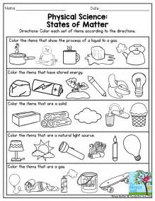 Science Worksheets For 3rd Grade Free by Physical Science States Of Matter This Is A Great