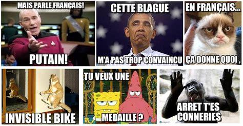 Meme Francais - une cagne amusante qui se moque des banques avec des