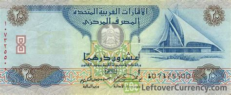 currency converter dirhams to peso 20 uae dirhams banknote exchange yours for cash today
