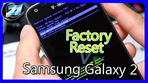 reset samsung galaxy s2 wipe data factory reset samsung galaxy s2 youtube