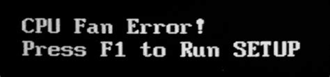 cpu fan error press f1 to resume как исправить ошибку remontka pro