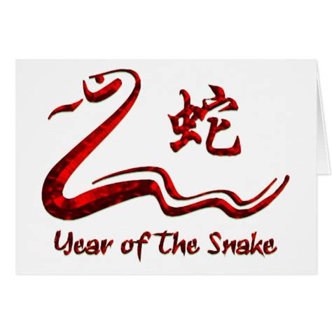 new year 1977 snake 28 images new year 1977 snake 28