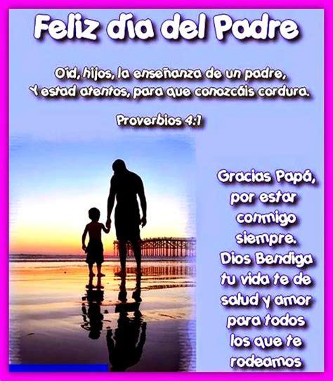 imagenes cristianas feliz dia del padre feliz dia del padre poemas cortos www pixshark com