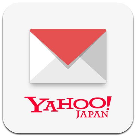 mail k data co jp loc us 無料カレンダーアプリ決定版 yahoo カレンダー 無料
