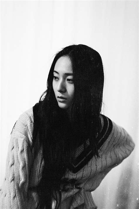 krystal june  kim drop  dont wanna love