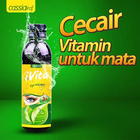 Vitamin Mata i vita ivita eye vitamin by cassi end 11 30 2017 4 15 pm