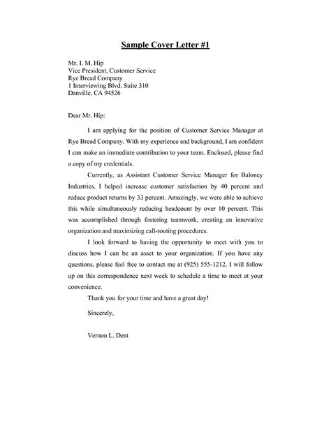 cover letter for supervisor position customer services cover letter for supervisor position customer services