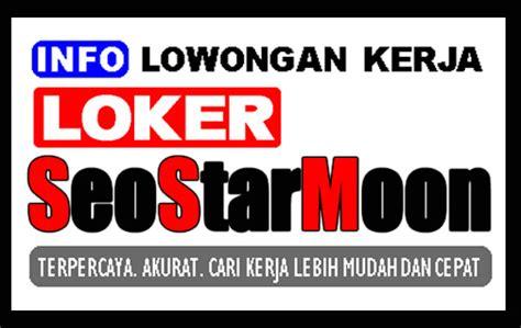 Harga Rexona Dove lowongan kerja pt unilever indonesia seostarmoon
