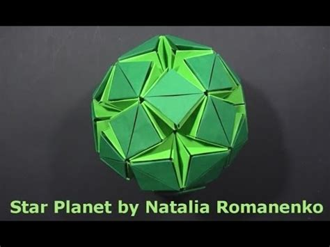 Origami Finger Trap - kusudama planet stellar flare by romanenko