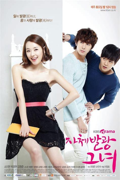 drama korea romantis januari 2015 foto romantis artis korea terbaru jurnalpagi com