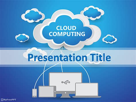 Free E Commerce Powerpoint Templates Themes Ppt Cloud Powerpoint Template