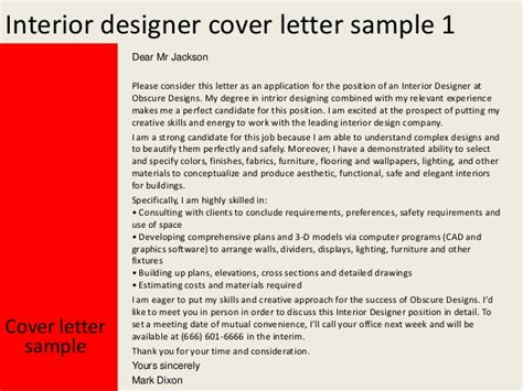 interior design cover letter exle interior designer cover letter