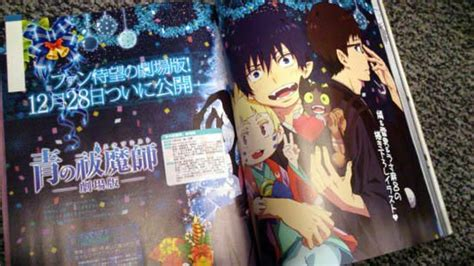 telecharger le film blue exorcist le film de blue exorcist ao no exorcist gekijouban