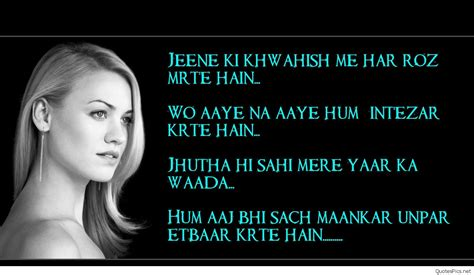 english hindi love shayari in hindi language telugu love quotes in