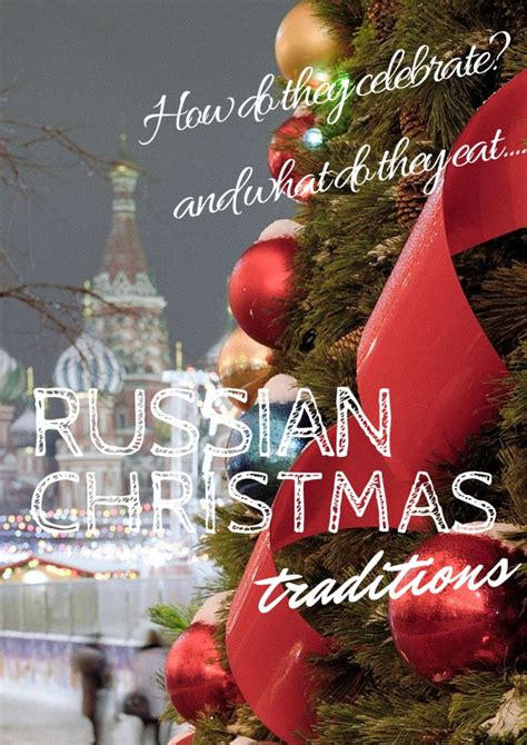 9 things to know about russian new year russian new year customs and traditions the russian abroad
