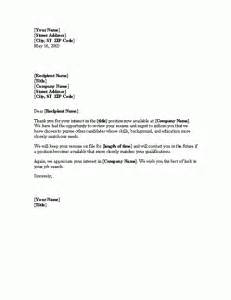 letter to applicant who do not qualify for the