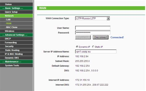 tutorial php router usa ip american ip vpn vps itune