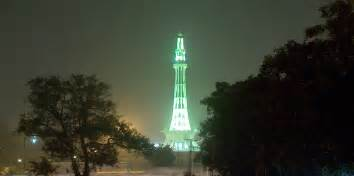 Minar E Pakistan Essay by Visit Pakistan Get The Attractions Of Pakistan