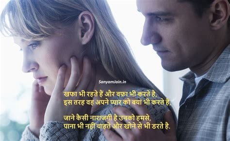 images of love shayri hindi romantic shayari pictures hindi shayari dil se