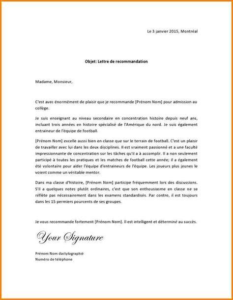 Lettre De Motivation Lettre De Recommandation 8 lettre de recommandation pour 233 tudiant modele lettre