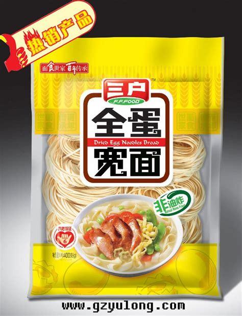 whole grain egg noodles whole egg noodles products china whole egg noodles supplier